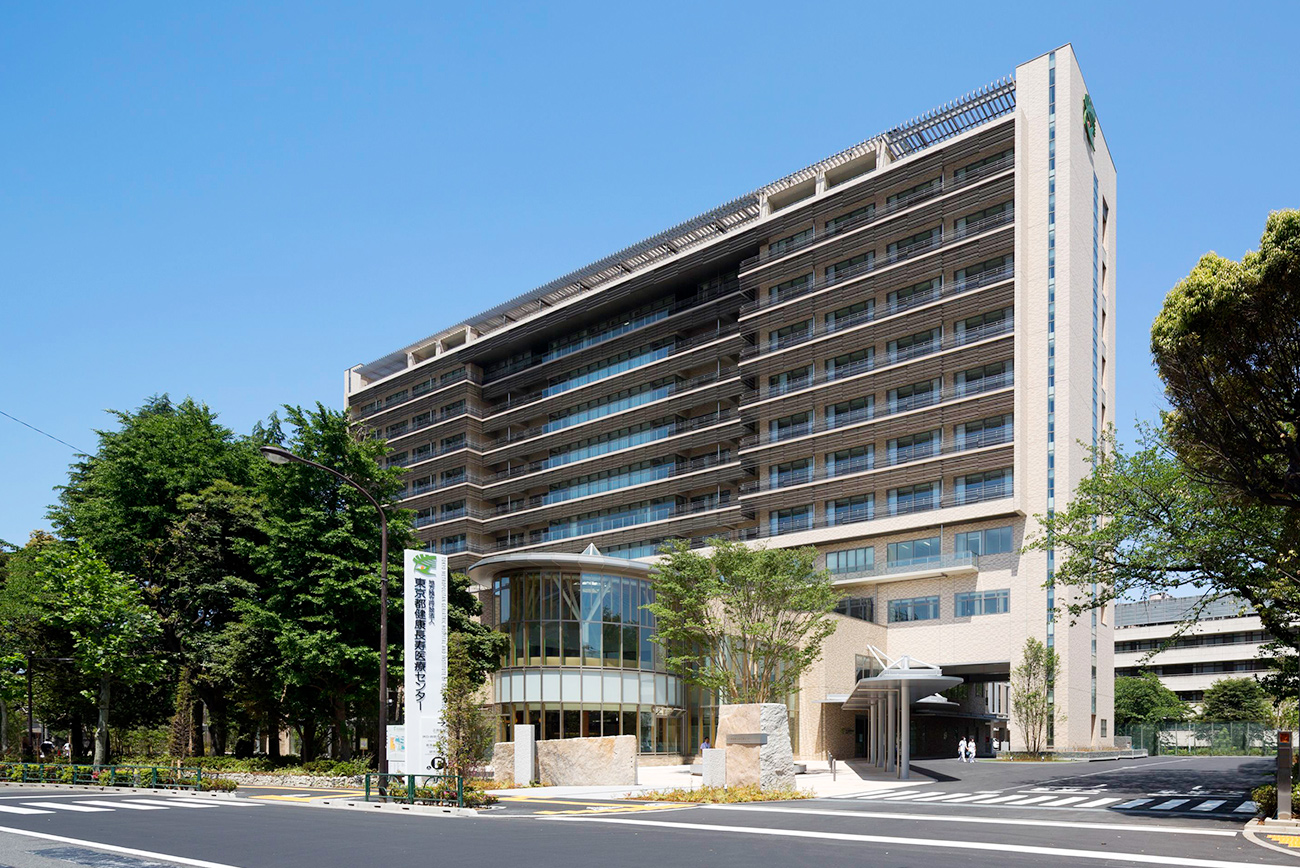 tokyo metropolitan geriatric hospital and institute of gerontology